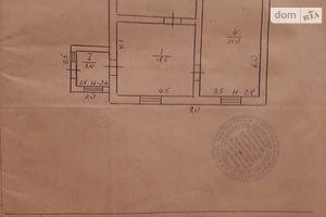 Продається одноповерховий будинок 84 кв. м з бесідкою
