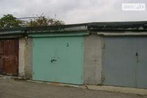 Сдается в аренду отдельно стоящий гараж под легковое авто на 20 кв. м