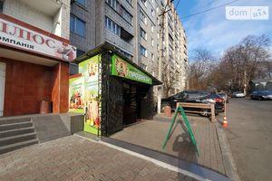 Продается готовый бизнес в сфере торговля площадью 80 кв. м