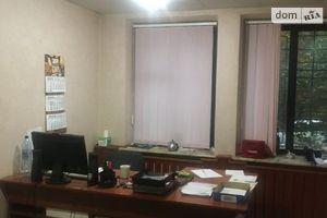 Продається офіс 54 кв. м в житловому фонді