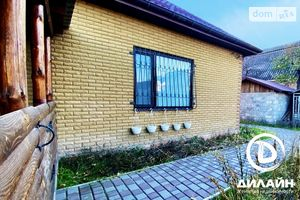Продается одноэтажный дом 139.5 кв. м с садом