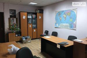 Продається офіс 64.1 кв. м в бізнес-центрі