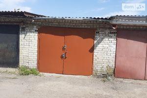 Продается отдельно стоящий гараж под легковое авто на 19.5 кв. м