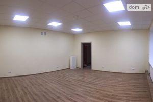 Сдается в аренду бизнес-центр 35 кв.м