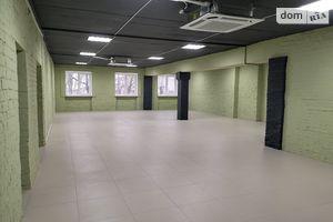 Сдается в аренду офис 224 кв. м в бизнес-центре
