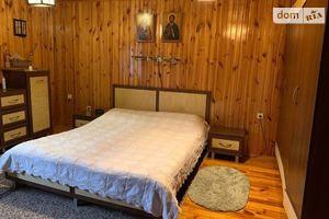 Продается одноэтажный дом 133 кв. м с бассейном
