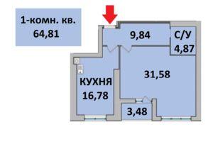 Продается 1-комнатная квартира 64.8 кв. м в Чернигове
