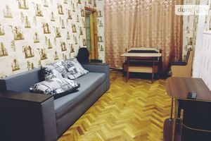Продається 3-кімнатна квартира 55 кв. м у Дніпрі