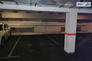 Продается подземный паркинг под легковое авто на 48 кв. м
