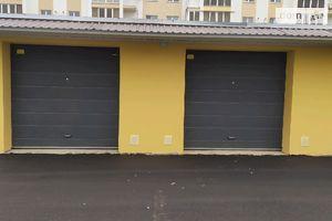 Здається в оренду окремий гараж універсальний на 23 кв. м