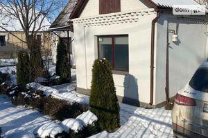 Продается одноэтажный дом 109 кв. м с террасой