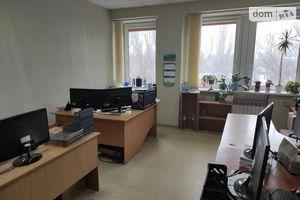 Сдается в аренду офис 26.1 кв. м в административном здании