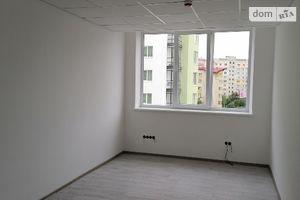 Сдается в аренду офис 150 кв. м в бизнес-центре