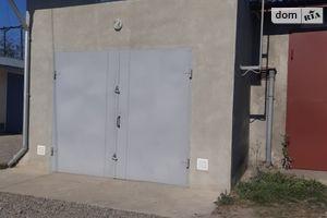 Продається окремий гараж під легкове авто на 45 кв. м