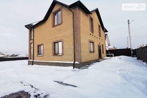 Продается дом на 2 этажа 230 кв. м с террасой