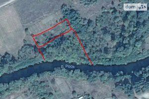 Продается земельный участок 50 соток в Черкасской области