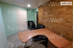 Сдается в аренду офис 93 кв. м в нежилом помещении в жилом доме