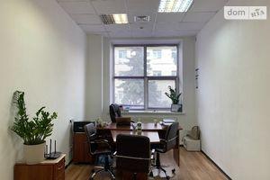 Здається в оренду офіс 23 кв. м в бізнес-центрі