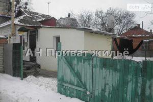 Продается часть дома 43 кв. м с садом