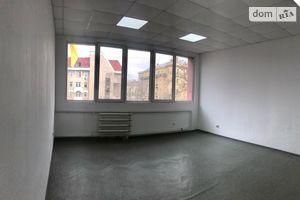 Сдается в аренду офис 35 кв. м в бизнес-центре