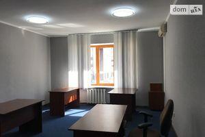 Продається офіс 156 кв. м в житловому фонді