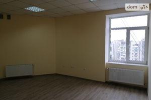 Здається в оренду офіс 24.6 кв. м в бізнес-центрі