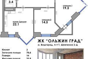 Продается 2-комнатная квартира 80 кв. м в Вышгороде