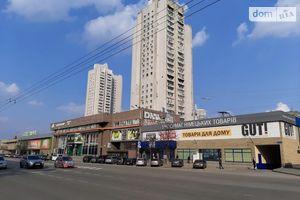 Продается 2-комнатная квартира 50 кв. м в Днепре