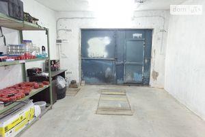 Продается бокс в гаражном комплексе универсальный на 24 кв. м