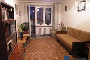 Продается 1-комнатная квартира 37 кв. м в Днепре