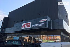 Сдается в аренду торгово-развлекательный комплекс 181 кв. м в 3-этажном здании