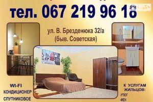 Здається в оренду 2-кімнатна квартира у Жмеринці