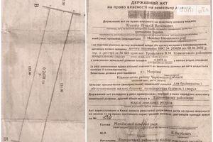 Продается земельный участок 25 соток в Черновицкой области