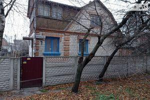 Продается дом на 2 этажа 121 кв. м с бассейном
