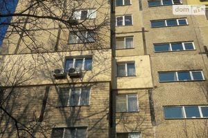 Продається 2-кімнатна квартира 48 кв. м у Дніпрі