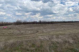 Продається земельна ділянка 200 соток у Дніпропетровській області