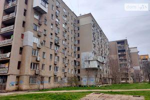 Продається 1-кімнатна квартира 20.7 кв. м у Одесі