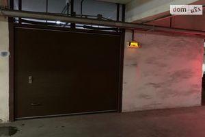 Продается подземный паркинг под легковое авто на 40.4 кв. м