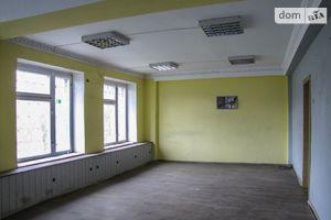Продается офис 357 кв. м в нежилом помещении в жилом доме