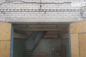 Продается место в гаражном кооперативе под легковое авто на 40 кв. м