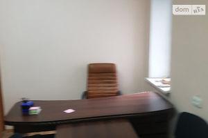 Продается офис 22.5 кв. м в торгово-офисном центре