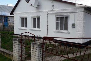 Продается одноэтажный дом 78.9 кв. м с мебелью