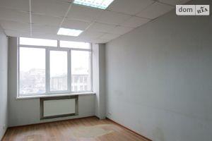 Сдается в аренду офис 18.56 кв. м в бизнес-центре