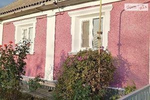 Продается одноэтажный дом 56.1 кв. м с мебелью