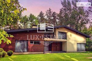 Продается одноэтажный дом 310 кв. м с подвалом