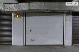 Продается подземный паркинг под легковое авто на 20.1 кв. м