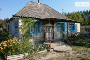 Продается одноэтажный дом 21 кв. м с баней/сауной