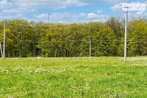 Продается земельный участок 30 соток в Хмельницкой области