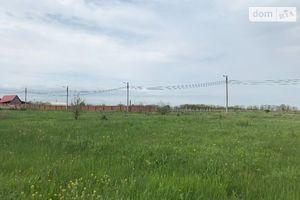 Продается земельный участок 4.85 соток в Одесской области