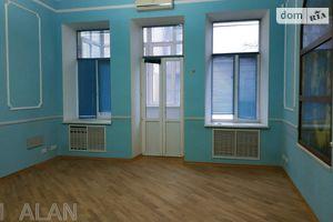 Сдается в аренду офис 107 кв. м в жилом фонде